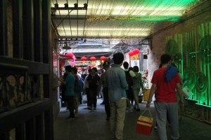 an entry into Tianzifang