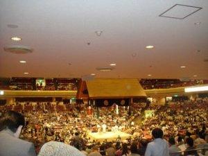 sumo stadium