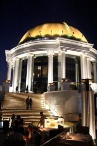 The Dome at State Tower Bangkok