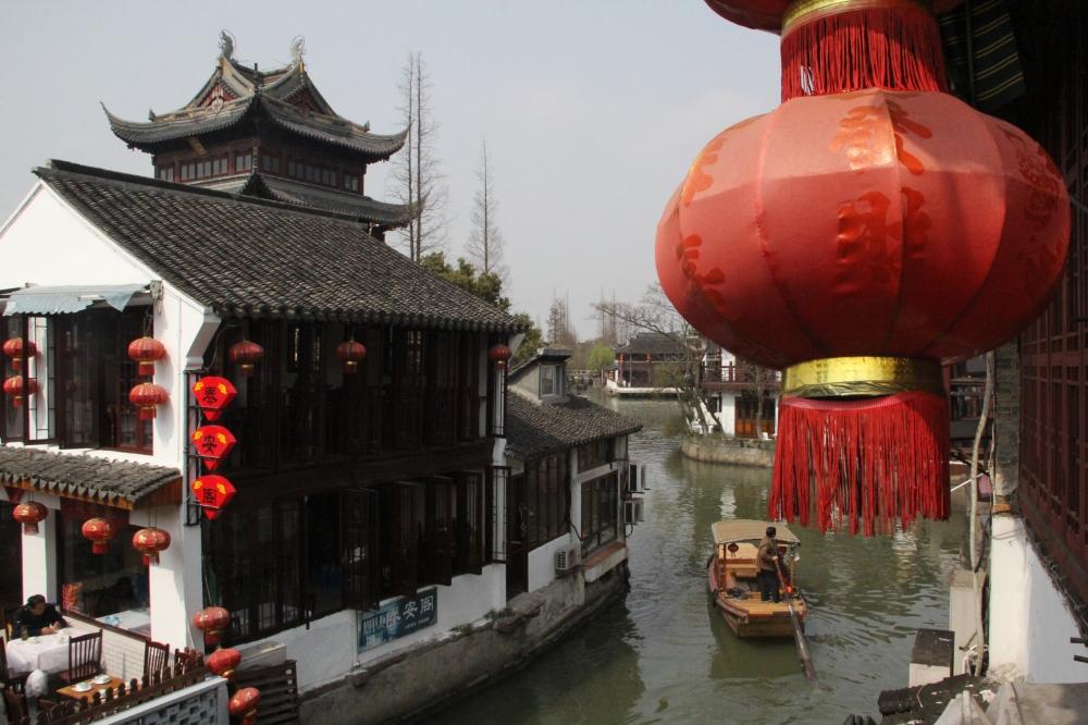 Zhaojiajiao Watertown